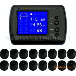 十六轮数字压力监测系统,TPMS