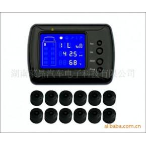 """十二轮数字压力监测系统,""""胎安特""""胎压监测系统"""