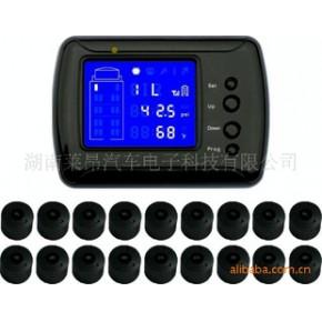十八轮数字压力监测系统(TPMS)