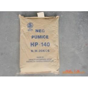 大量HP-浮石磨料 磨料
