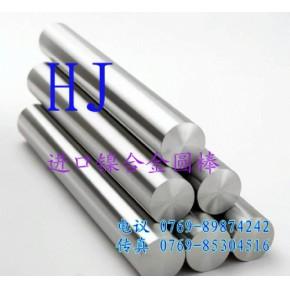 1J65因瓦合金盘丝 铁镍合金卷丝 铁镍合金带丝