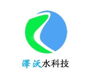 宁波泽沃水科技设备有限公司