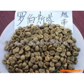 大量越南/缅甸罗姆斯塔中粒咖啡生豆