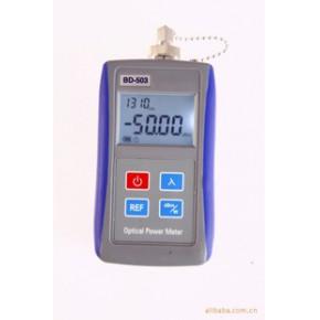 光功率计 手持式光功率计 BD-503功率计