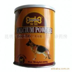 宠物保健品批发:安贝强力钙粉