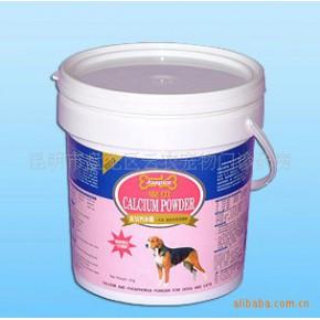 宠物保健品批发:安贝钙尔健(犬舍猫舍专用钙磷粉)