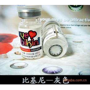 韩国100%原装进口DUEBA彩色隐形眼镜