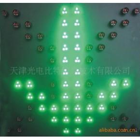 天棚信号灯 交通指示灯 高速公路 交通诱导屏