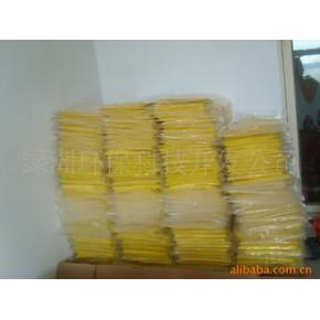 提供粘虫板(黄板、蓝板)加工 质优价廉