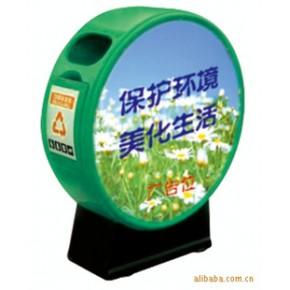 环保垃圾桶,环卫垃圾桶,环保产品,订做垃圾桶