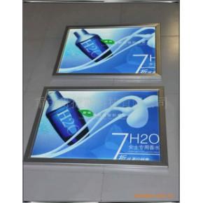 香水广告超薄灯箱侧厚42mm变宽50mm