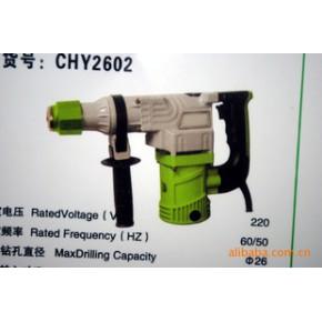 电动工具机械电锤(川宇等)一件起批
