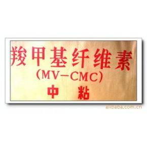 中粘度羧甲基纤维素(CMC)