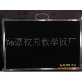 双面木黑板批发品质好 价格低