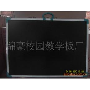 双面木黑板 品质好  价格低