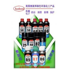 模具防锈剂,金属防锈剂,环保型防锈剂