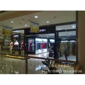 上海展柜制作,服装展柜,童装展柜,男女装展柜,服装店道具制作