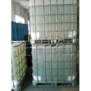 KR-090高效分散剂 42