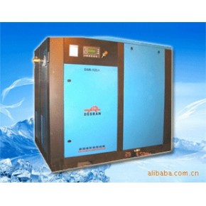 DSR125A螺杆式空气压缩机、可变频螺杆式空压机