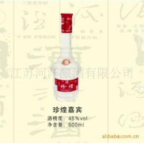 白酒江苏洋河珍煌嘉宾酒(光瓶)