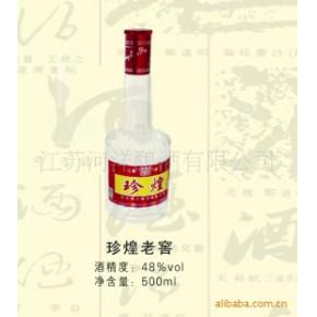白酒特产江苏洋河珍煌老窖(光瓶)