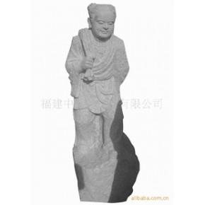 二十四孝人物石雕 人物雕塑 石头雕刻工艺品 雕刻工艺品