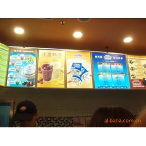连锁餐饮超市商场等企业产品信息展示超薄灯箱