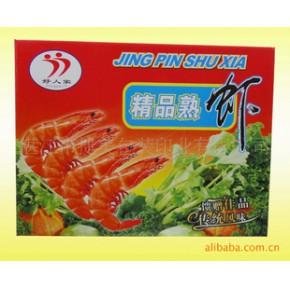 虾盒天盖+地盖包装纸箱 5kg