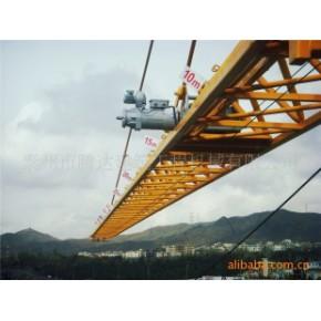 泰州腾达双回转塔机/塔吊47米臂展前端吊重0.8