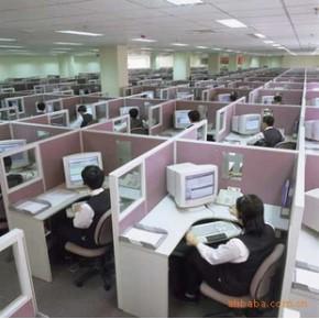 专业供应保险业客服呼叫中心系统