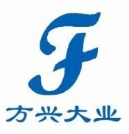北京方兴大业科技有限公司