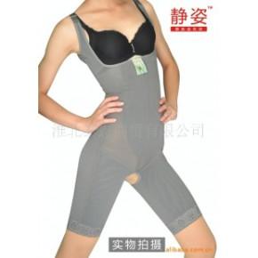 静姿 420D竹炭纤维美体塑身保健连体内衣