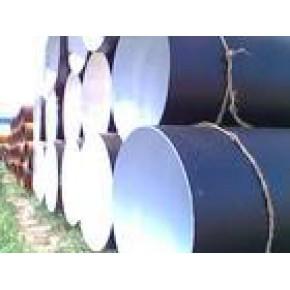 质优防腐钢管 螺旋管 齐全