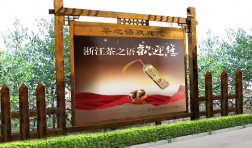 茶之语山茶油、山茶籽油、油茶籽油、压榨一级山茶油全国代理加盟招商火热进行中!