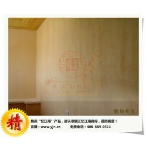 小本投资加盟热点项目,忆江南砂岩漆