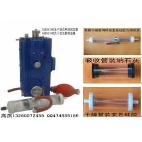 CJG-10光干涉式甲烷测定器