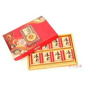 中秋福利礼品礼盒装月饼生产批发 大富大贵(冰皮月饼)
