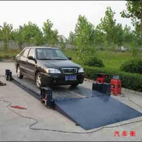 定西电子秤加 陇西地磅改造通渭汽车衡配件 首推金和衡器