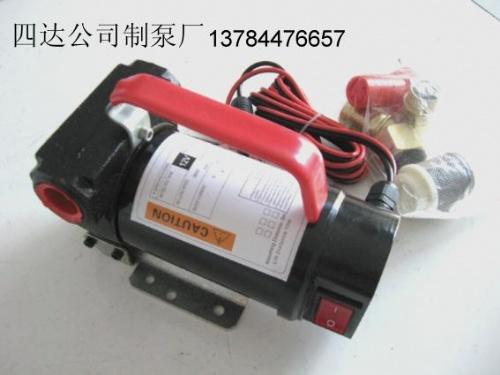 12V 24V加油泵抽油泵 自吸泵柴油泵 直流油泵 全铜电机