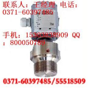 SWP-T202旋入式隔膜压力变送器