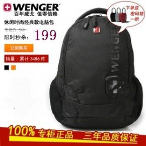 特价威戈14寸双肩包 电脑背包 SAB8211 成都怡佳文化