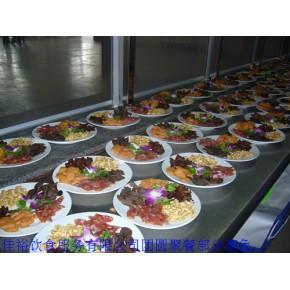 专业提供员工聚餐|企业年终尾牙承办|企业聚会|庆功宴|联欢晚