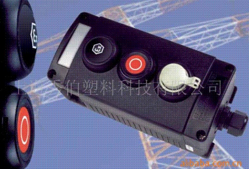 L-R1-MHI赢创德固赛导电PA12L-R1-MHI