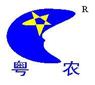 广东粤农兽药集团有限公司