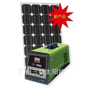 新款太阳能供电系统()