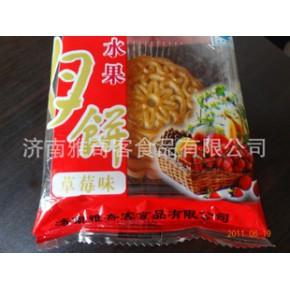 山东济南食品公司量大特价供应散装广式月饼