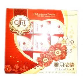 礼盒装月饼员工福利客户礼品生产批发 雅月浓情 珍月逸香(二款)
