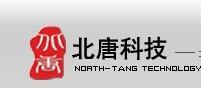北京北唐科技有限公司