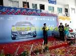 深圳市天健国众联资产评估土地房地产估价有限公司