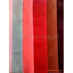 锦涤双面绒,双面绒坯布,双面绒,涤锦双面绒